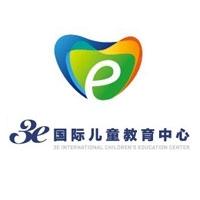 3e国际儿童教育中心